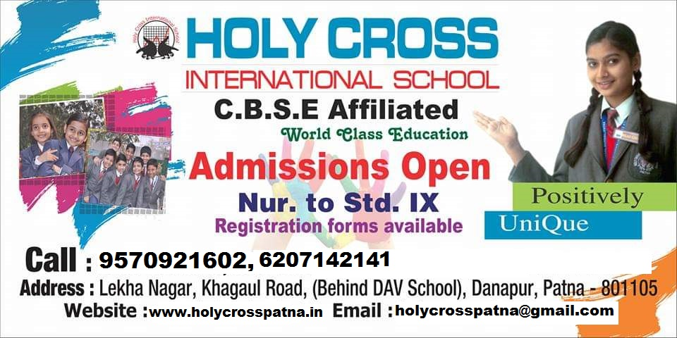 Admission & Registration  open session : 2020-21